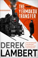 yermakov transfer